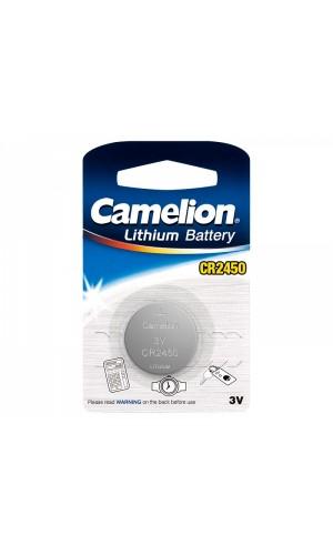 Pila botón CR2450 - Pila Litio CR2450 3V 560mAh Camelion.Ref: cr2450