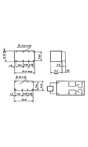 Relé DIL 12 V DC 1A. 2C - Relé DIL 1A/30VDC-125VAC 2 x inversor 12Vdc.Ref: vr1d122c